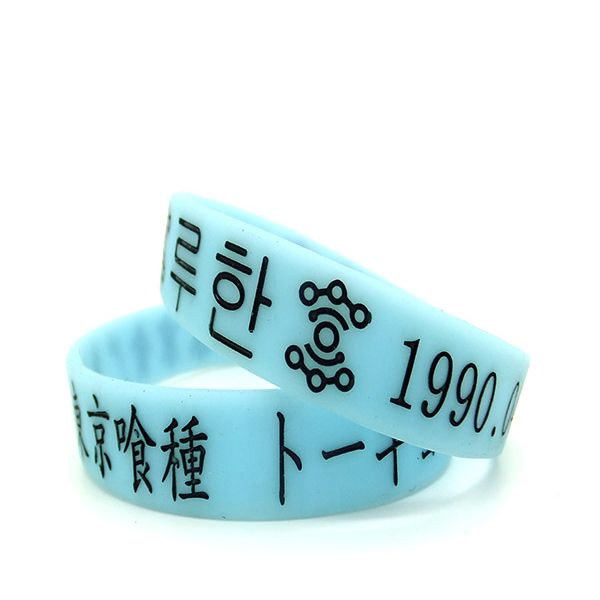 Trendy Silicone Wristband Make Your Own Rubber Bracelet By