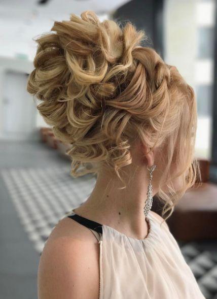 Featured Hairstyle: Websalon Wedding; www.websalon.su; Wedding hairstyle idea....