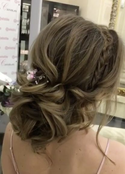 Featured Hairstyle: Elstile LA; www.elstile.com; Wedding hairstyle idea....