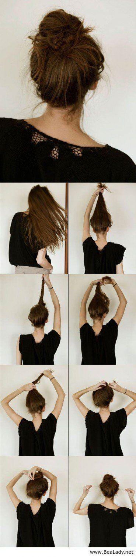 Casual Messy Hair Bun | Step By Step Hair Updo by Makeup Tutorials at makeuptuto...