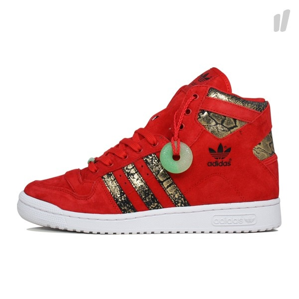 Adidas Decade OG Mid Sneakers CNY Year of the Snake