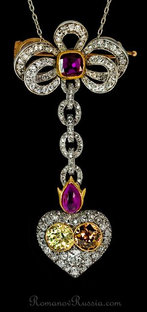 An Antique Victorian Era Flaming Heart Pendant / Brooch by Carl Faberge St Peter...