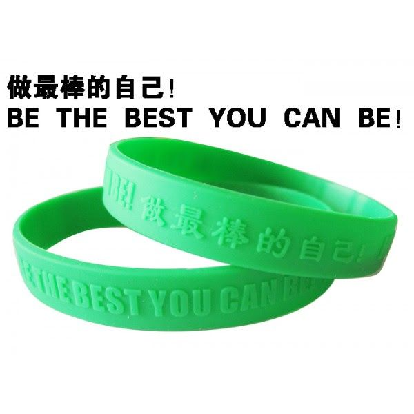 Colorful Thick Silicone Rubber Wristband Wholesale    #siliconewristband #emboss...