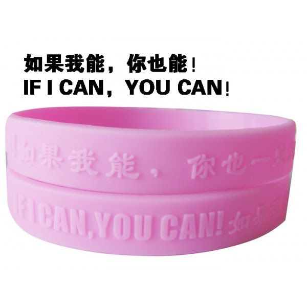 Factory directly sell cheap wholesale eco-friendly custom silicone wristband    ...