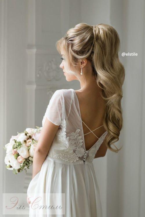 Best Wedding Hairstyles Featured Hairstyle Elstile Elstile
